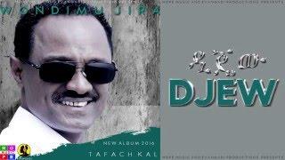Wondimu Jira - DJew (ዲጄው) - New Ethiopian Music 2016 (Official Audio)