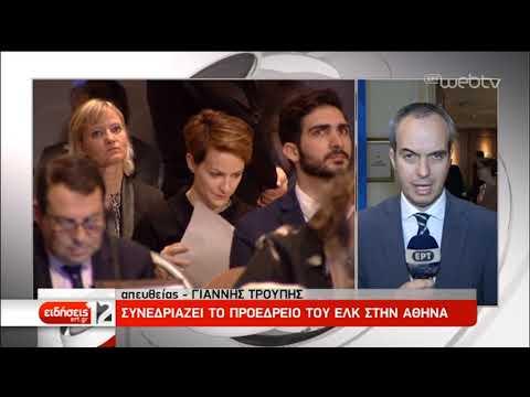 Στήριξη Βέμπερ στον Κ. Μητσοτάκη – Θα είναι ο επόμενος πρωθυπουργός | 7/2/2019 | ΕΡΤ