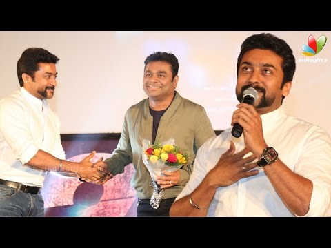 Please-Reject-My-Bad-Films--Suriyas-Speech-at-24-Audio-Launch-AR-Rahman-Karthi-Sivakumar