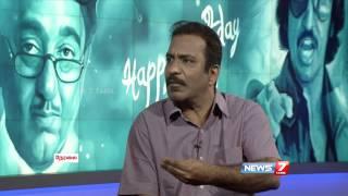 "Video ""Kamal Haasan - Man of perfection"" says Actor Charle | En Kamal seg 1| News7 Tamil MP3, 3GP, MP4, WEBM, AVI, FLV Juni 2018"