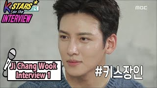 JI CHANG WOOK, 'I kissed the best' ▷ Playlist for THIS episodes ...