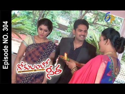 Gokulamlo-Seeta--23rd-May-2016--గోకులంలో-సీత-–-Full-Episode-No-304