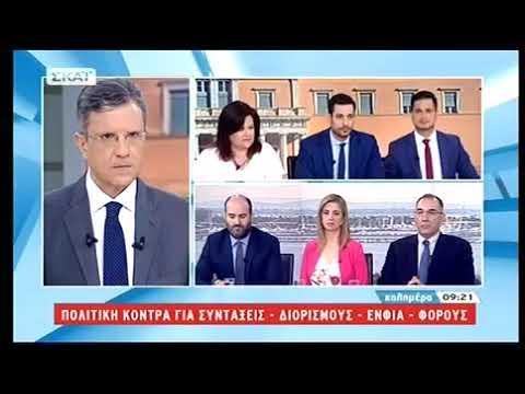 Αήθης επίθεση Κυρανάκη στην Χ. Καφαντάρη με fake news