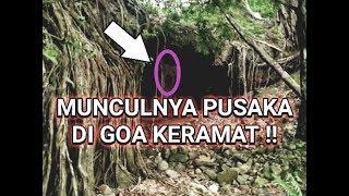 Video Penarikan Pusaka GOA KERAMAT !! Membuka Mata Batin / Indera Keenam MP3, 3GP, MP4, WEBM, AVI, FLV Juni 2019