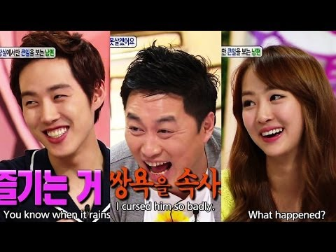 Hello Counselor - Dasom, Paek Sunghyun and Lim Changjeong! (2014.04.07)