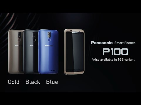 Panasonic P100 Official Trailer | Introduction | Commercial