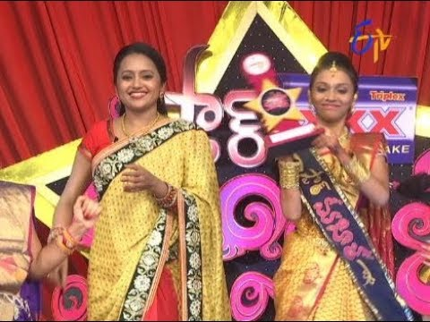 Star Mahila | 11th November 2017 | Full Episode