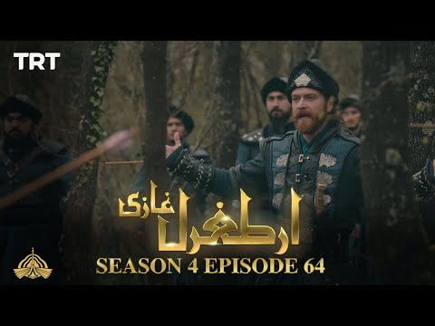 Ertugrul Ghazi Urdu | Episode 64| Season 4