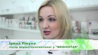 Львівянки отримали змогу безкоштовно скористатися послугами косметологів
