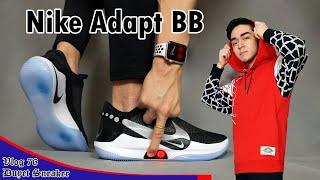 Review Nike Adapt BB - Điều khiển giày bằng điện thoại – Hiện đại quá   Vlog 76 – Duyet Sneaker