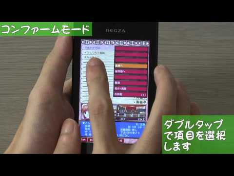 Video of 【体験版】海洋レストラン☆海猫亭
