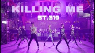 iKON (아이콘) - '죽겠다(KILLING ME)' DANCE COVER by St.319 from Vietnam