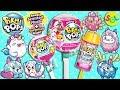 Pikmi Pops Surprise Season 2: Pushmi Ups Confetti + Single & Surprise Pack Scented Pikmi Plush   SGL