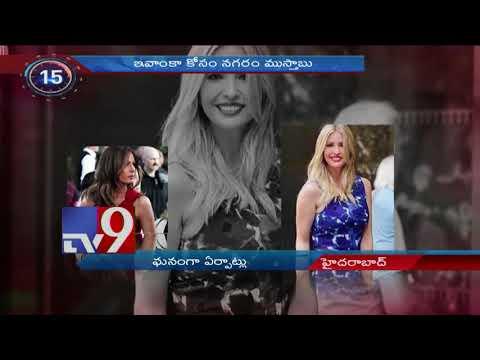 24 Hours 24 News    Top Trending Worldwide News    17-11-2017 - TV9
