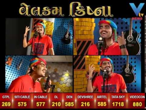 Video Janmashtmi 2017: Gujarati Singer Jignesh Kaviraj's Promo for