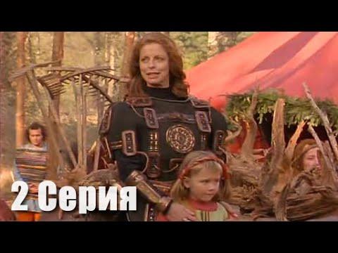 Сериал Чародей / Spellbinder  (1995) 2 Серия : Где Я
