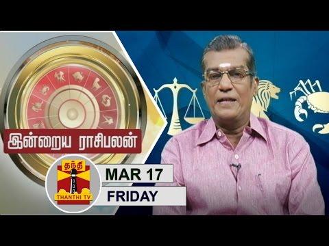 Rasi Palan 17-03-2017 | Dhina Palan | Astrology | Tamil Horoscope