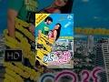 Love Cycle Telugu Full Movie    Srinivas, Reshma, Shankar Melkote    Sapan Kumar    Agasthya