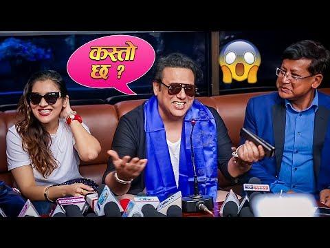 (Bollywood Actor Govinda र उनकि छोरी Tina ले नेपालीमा सबैलाई यस्तो भने - Actor Govinda in Nepal - Duration: 16 minutes.)