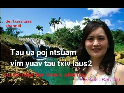 Niam txiv muab ntxhais yuam yuav hmoob mika laus2. 11/20/17 (видео)