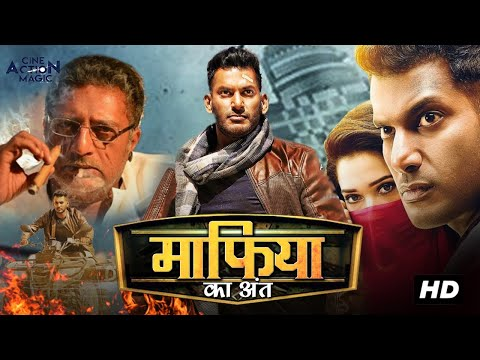 MAFIA KA ANT (2020) South Indian Hindi Dubbed Full Movie | Actor Vishal New Hindi Dubbed Full Movie