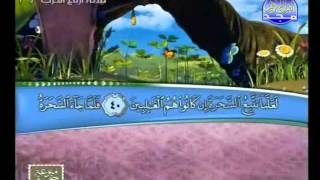 HD الجزء 19 الربعين 3 و 4  : الشيخ محمد عبد الحكيم