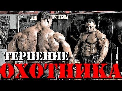 ТЕРПЕНИЕ ОХОТНИКА (видео)