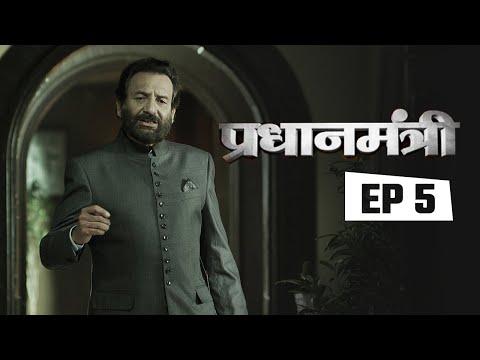 Pradhanmantri - Episode 5: Hindu Code Bill   ABP News Hindi