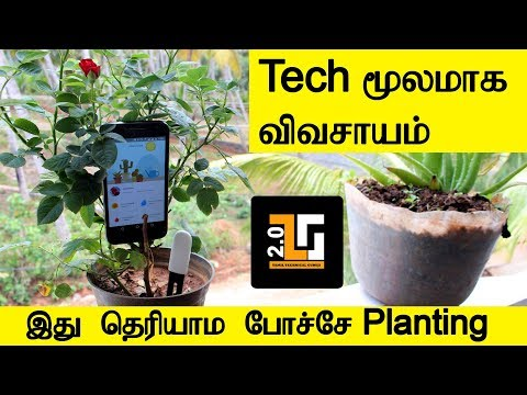 Super Tech | Gadget Testing| Gadget for Farmers and Gardeners