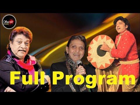 Video Hitu Kanodia,  Mahesh Kanodia Ne Naresh Kanodia No Full Program download in MP3, 3GP, MP4, WEBM, AVI, FLV January 2017