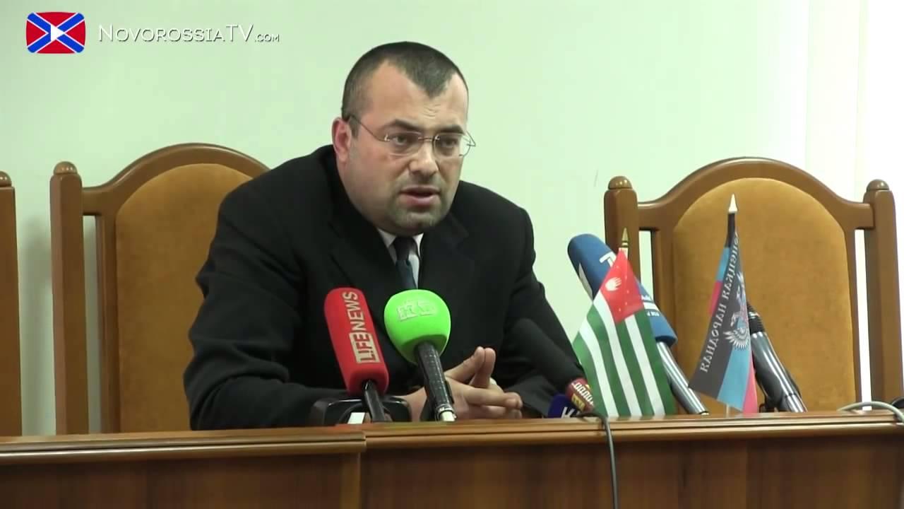 27 ноября состоялась пресс-конференция министра иностранных дел с представителями из Абхазии