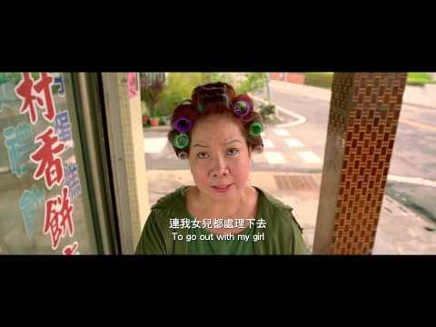 賀歲強檔電影《鐵獅玉玲瓏》正式預告