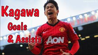 Download Lagu Shinji Kagawa Best Moment Goals & Assist Mp3