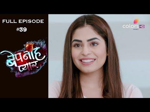 Bepanah Pyaar - 25th July 2019 - बेपनाह प्यार - Full Episode