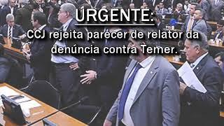 Olá pessoal. A Comissão de Constituição e Justiça (CCJ) da Câmara rejeitou nesta tarde de quinta-feira (13/07), o parecer do relator Sergio Zveiter a favor da admissibilidade da denúncia contra o presidente Michel Temer.