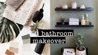 BATHROOM MAKEOVER + DIY Ombre Wall