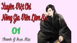 Xuyên Việt Chi Nông Gia Viên Lâm Sư Tập 1 Truyện Xuyên Không, Điền Văn Hay