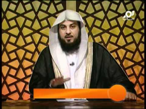 الحجاب الشرعي.الشيخ محمد العريفي