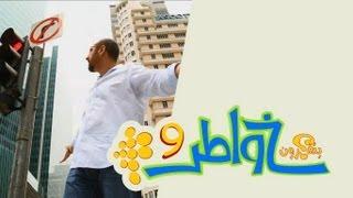 Video خواطر 9 | الحلقة 19 - أسرار سنغافورة MP3, 3GP, MP4, WEBM, AVI, FLV Desember 2018