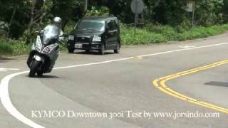9. YouTube   downtown 300i test