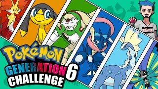 GENERATION 6 CHALLENGE | Pokémon Kalos Naming Challenge by Ace Trainer Liam