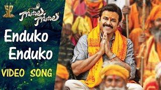 Nonton Gopala Gopala Movie Songs   Enduko Enduko Full Video Song Hd   Venkatesh   Pawan Kalyan   Shriya Film Subtitle Indonesia Streaming Movie Download