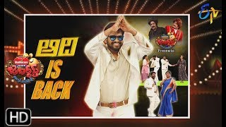 Jabardasth | 24th January 2019     | Full Episode | ETV Telugu