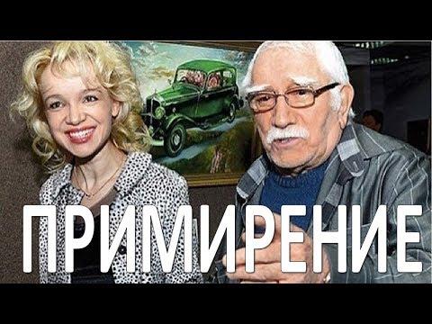 Друг рассказал о примирении Джигарханяна и Цымбалюк-Романовской (14.12.2017) видео