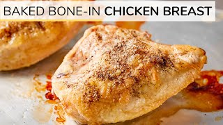 Learn my go-to technique for making perfectly baked chicken breast (with the bone). Use this chicken for soups, salads, sammies + more. SUBSCRIBE: ...