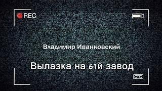 u3vZEh_EDSc