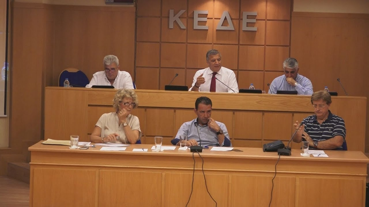Έκτακτη Συνεδρίαση του Δ.Σ. της Κ.Ε.Δ.Ε.