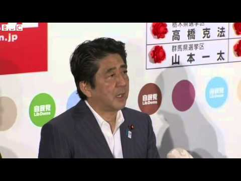 Japan election: Abe 'wins key upper house vote'