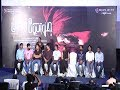 Munnodi Movie Press Meet | Live On Heaven TV