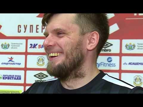 Сергей Чухрий: «Ночью перед игрой у меня родился третий сын!»
